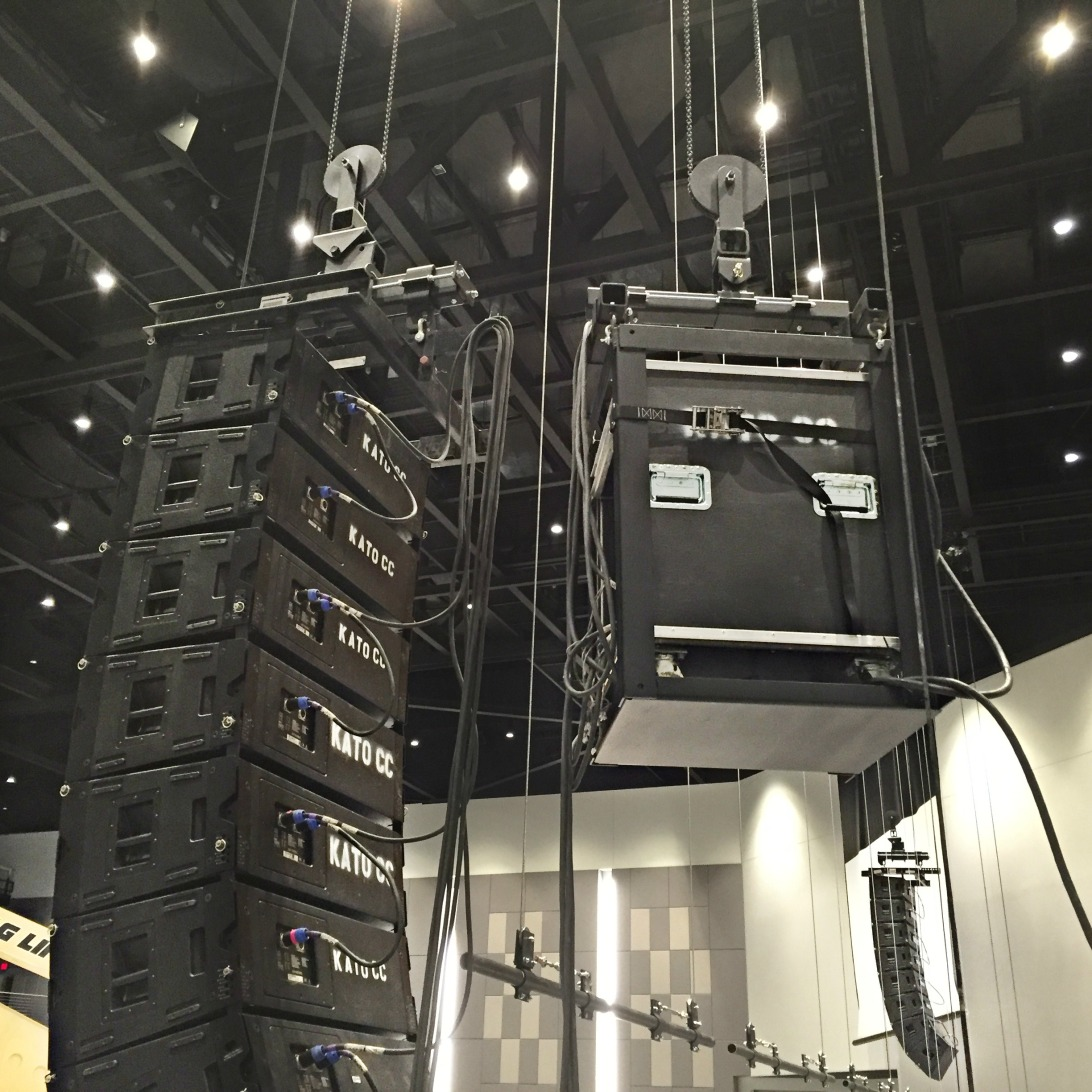 Polar Focus Ultimate Line Array Rigging Trolley System for Mankato Event Center